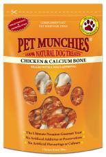Chicken & Calcium Bones 100g