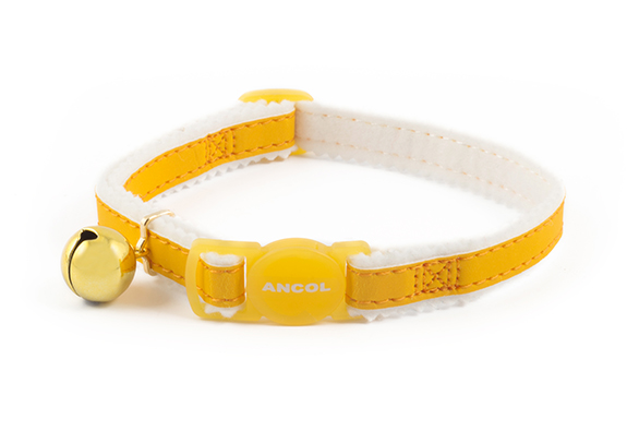 Elasticated Cat Collar Yellow