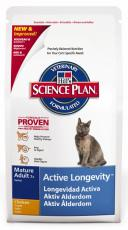 Hill's Science Plan Feline Mature 7+ Chicken 2kg